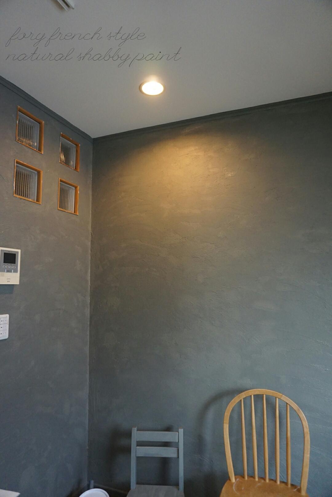 Diy壁を塗り替えてよかった ペンキで壁塗装事例 タカラ塗料 Staff Blog