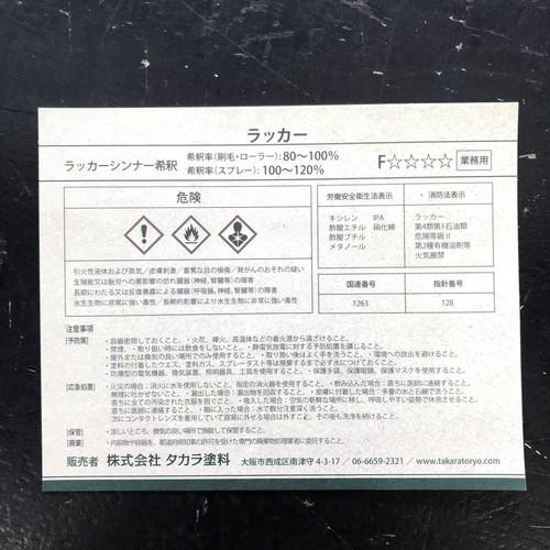 IMG_8786.JPG
